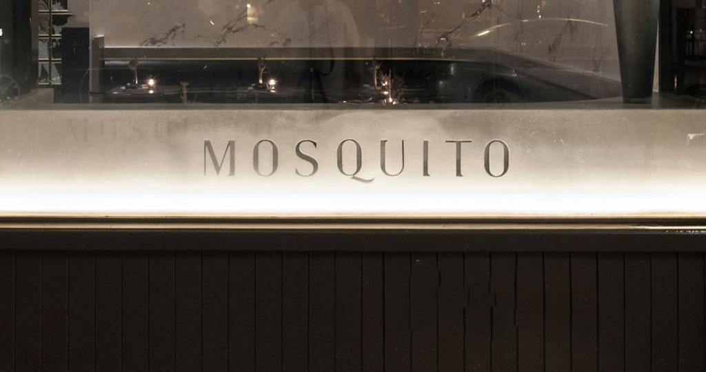 mosquito dessert bar branding brand
